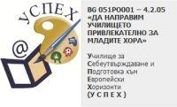 http://prezi.com/8iuh2ps6-fsb/?utm_campaign=share&utm_medium=copy&rc=ex0share